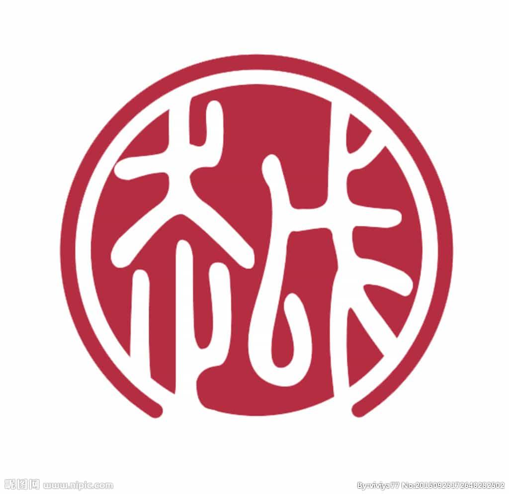 印章条形码制作的logo