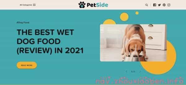 Petside宠物周边的截图
