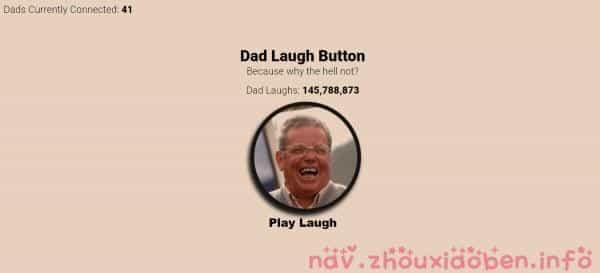 爸爸笑的截图