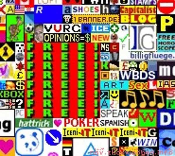 百万广告格子的logo