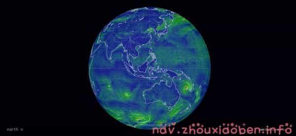 全球天气的截图