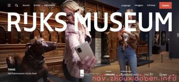 荷兰博物馆的截图
