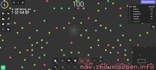 YORG.io塔防游戏的截图