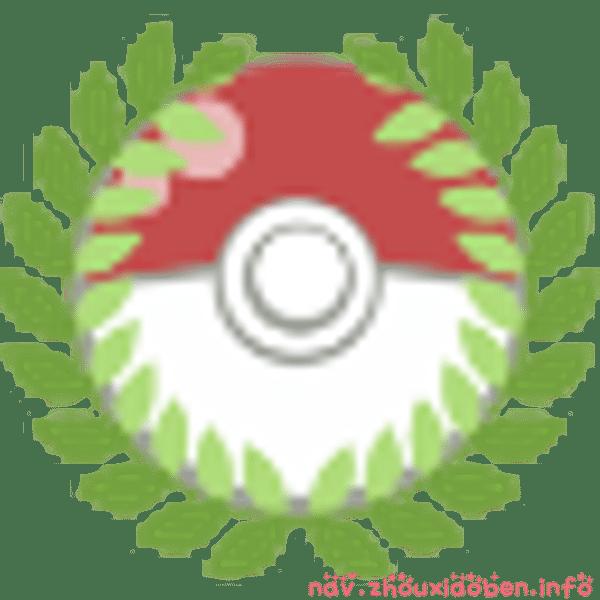 神奇宝贝百科的logo