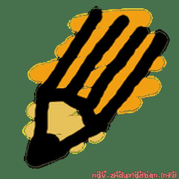 FlipAnim翻页动画的logo