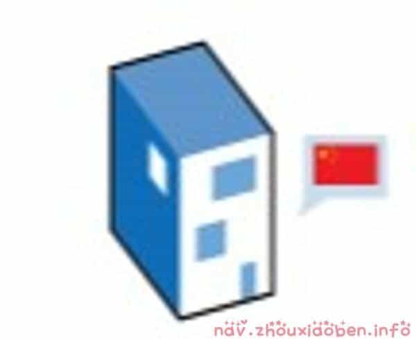 Arch Daily的logo