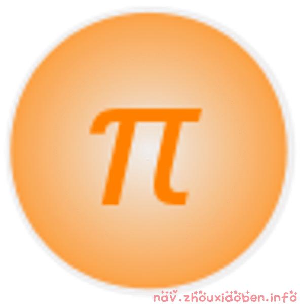 数字帝国的logo
