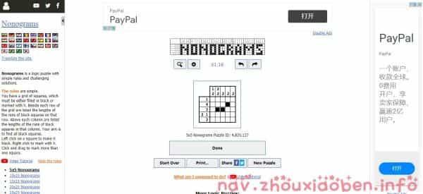Nonograms拼图游戏的截图