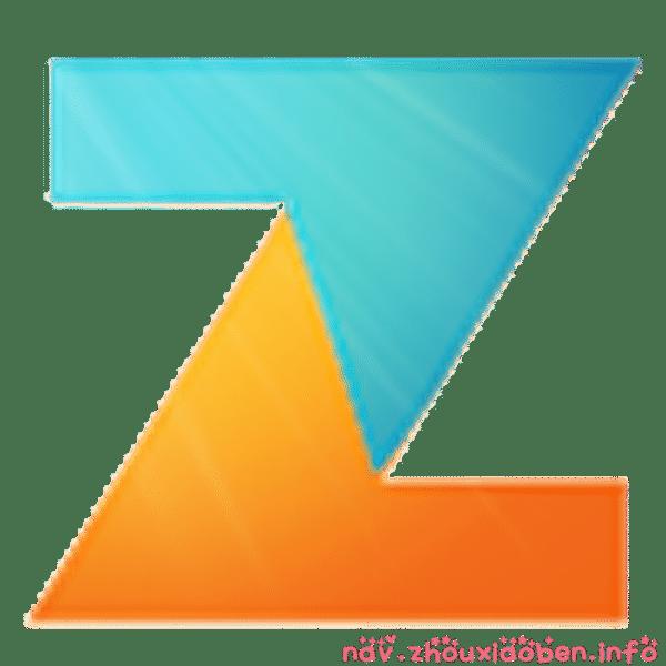 零宽字符隐藏加密的logo