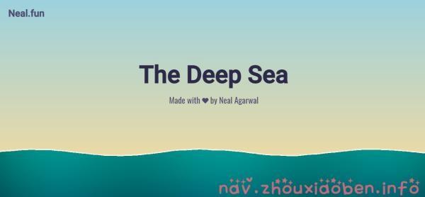 The Deep Sea深海的截图