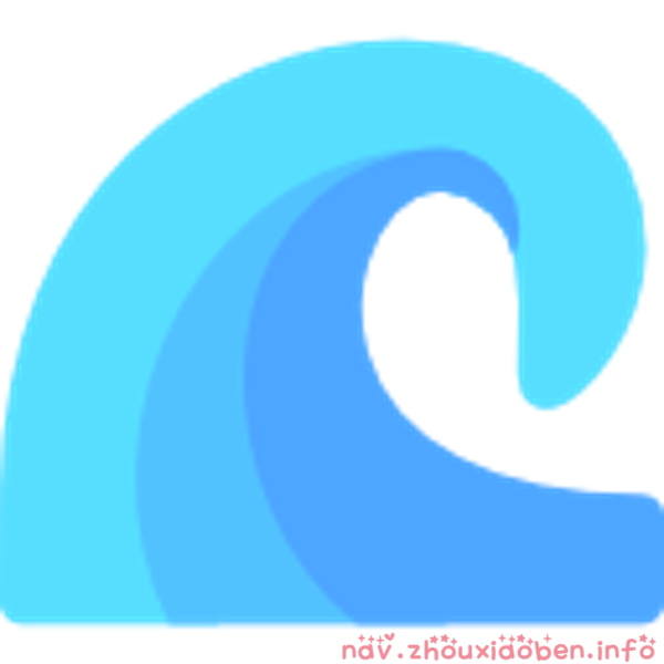 The Deep Sea深海的logo