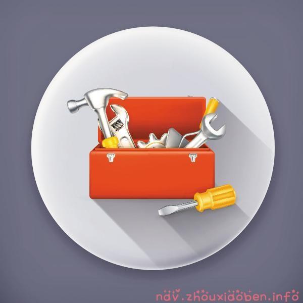 高手工具的logo
