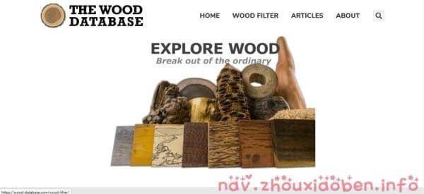 木材数据库的截图