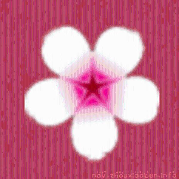 中国色的logo