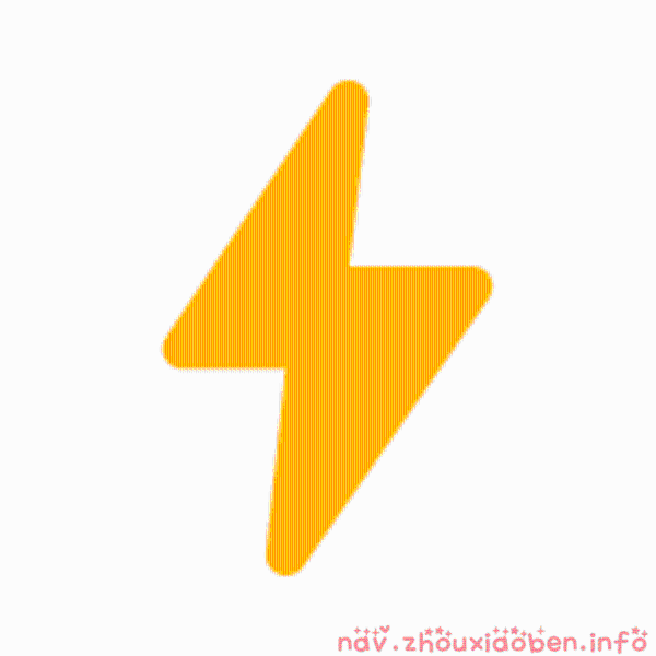 Flash保存计划的logo
