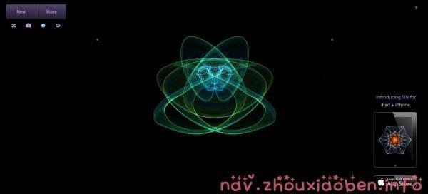 对称光绘的截图
