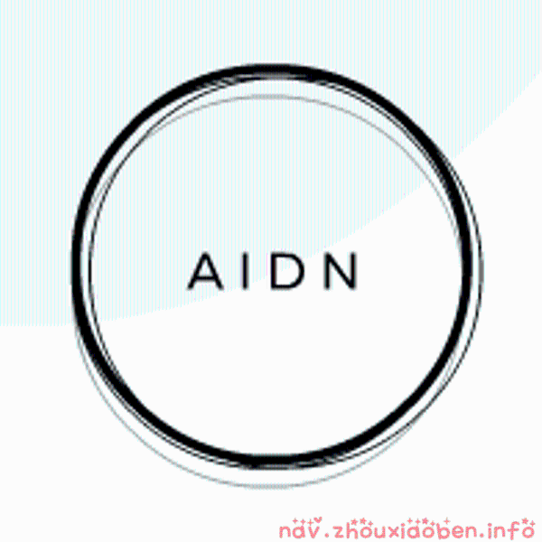 AIDN小游戏集合的logo